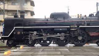 『C57180・快速SLばんえつ物語』2015/07/18(JR磐越西線)