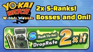 Yo-kai Watch Wibble Wobble - Bosses in the Crank-a-Kai! Double S-Rank Chances!