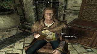 The Elder Scrolls V 5 Skyrim Legendary Edition прохождение 8 Привередливый слоад