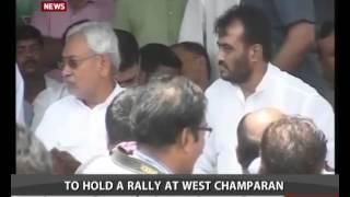 Bihar: Rahul Gandhi to begin poll campaign today
