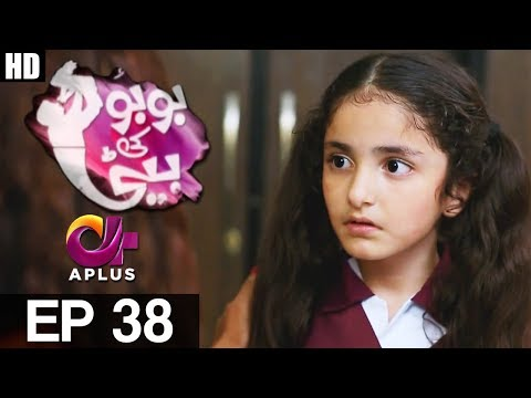 Bubu Ki Beti - Episode 38 - A Plus ᴴᴰ Drama