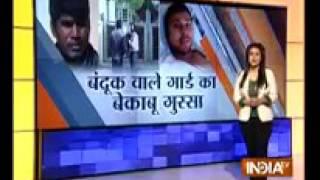 Sandeep bakshi guard firing case..