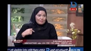 برنامج سيداتي انساتي | مع حنان الديب و ليلى شندول حلقة 24-5-2017