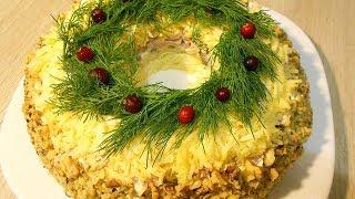 """Салат """"Новогодний"""".Праздничное меню на Новогодний стол."""