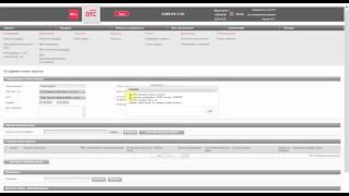 Видеоинструкция по планированию закупок