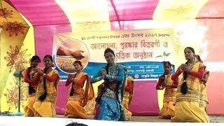 Ontor Katha + Juwan Gada Do + Mit Ruti Tiriya (Santali Song) - Performed By Rahala Rimil Dance Group