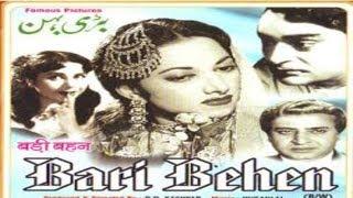 BADI BAHEN - Suraiya, Rehman, Geeta Bali, Pran