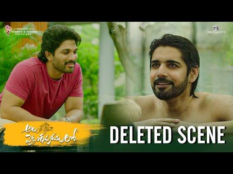 Ala Vaikunthapurramuloo - Deleted Scene | Allu Arjun, Sushanth, Pooja Hegde