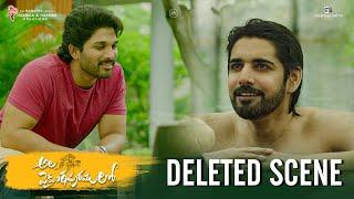 --deleted-scene-allu-arjun-sushanth-pooja-hegde-trivikram