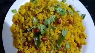 #poha#healthyfood#poharecepie पोहा को एकदम simple तरीके से bnaye  टेस्टी/2 minutes me bnaye ye dish.