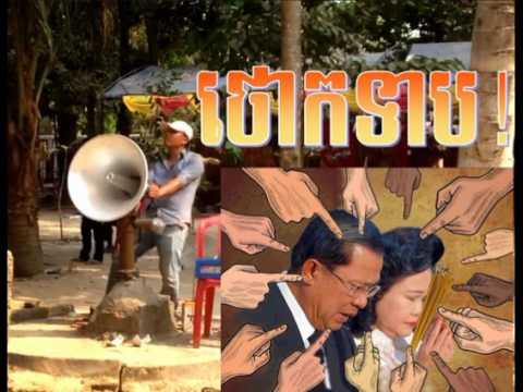 VOA Radio Cambodia Hot News Today , Khmer News Today , Night 14 03 2017 , Neary Khmer