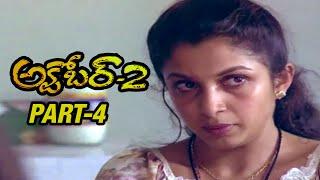 October 2 Full Movie | Part 4 | Anand Babu | Prithvi Raj | Ramya Krishna | Madhu Bala