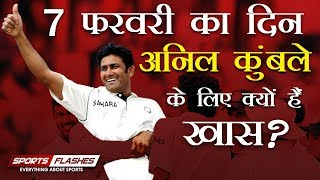 Reliving Anil Kumble