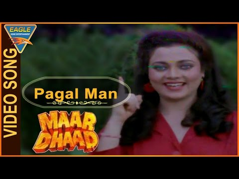 Maar Dhaad Hindi Movie || Pagal Man Mera Video Song || Hemant Birje, Mandakini || Eagle Hindi Movies