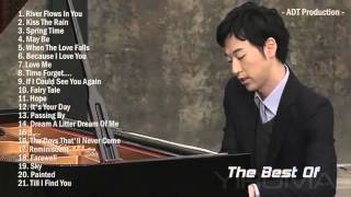 The Best Of YIRUMA   Yiruma's Greatest Hits ~ Best Piano - Stafaband