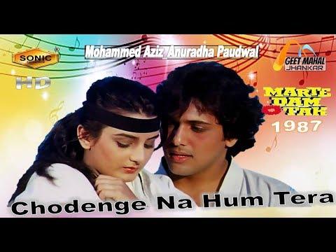 Chodenge Na Hum Tera Sath ((Sonic Jhankar)) Marte Dam Tak(1987))_with GEET MAHAL