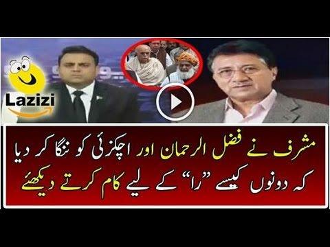 Pervez Musharraf Badly Bashing On Mehmood Khan Achakzai And Maulana Fazal Al Rehman