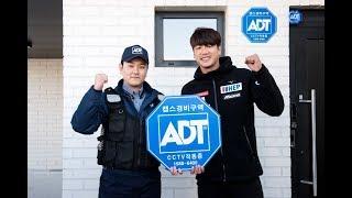 ADT캡스 고객추천! SK와이번스 김광현 선수 편