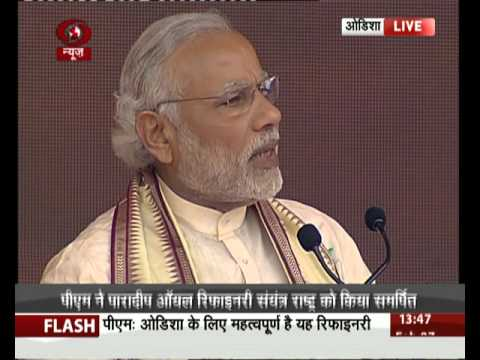 PM dedicates Paradip refinery to the nation