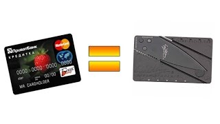 Как сделать нож кредитку из кредитки!