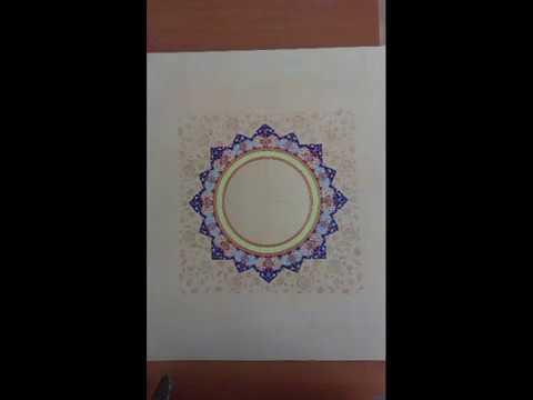 TEMEL EBRU SANATI - DERS 1 - MALZEMELER