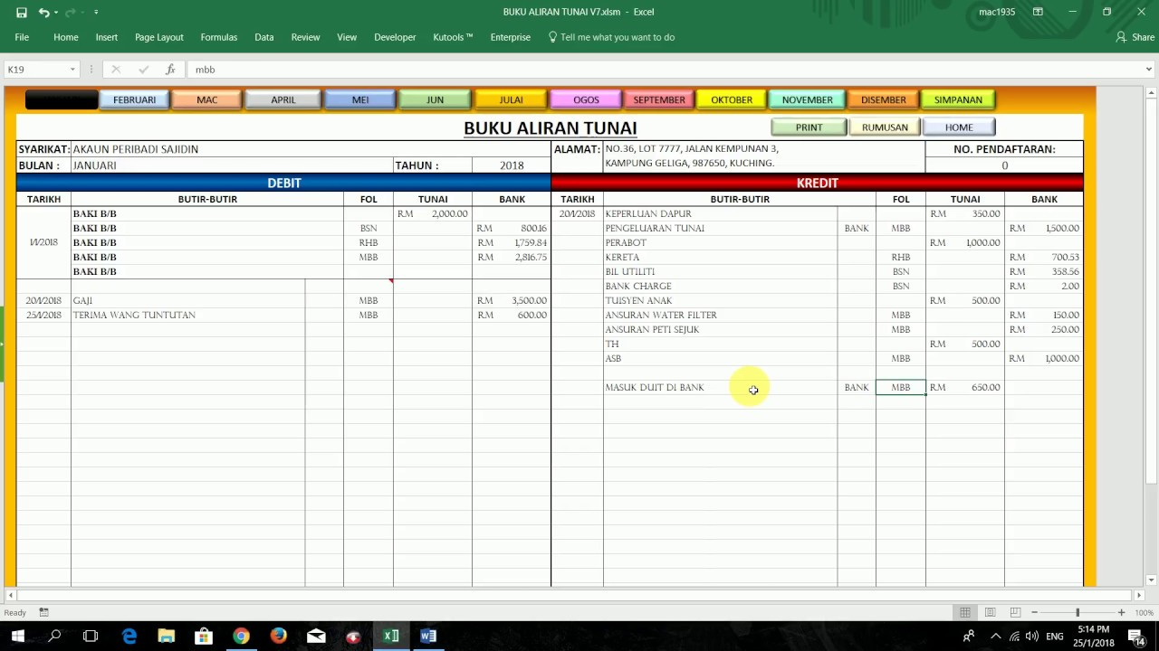 Gaji Naik Lagi Urus Belanja Dengan Aplikasi Buku Tunai Excel 2018 Youtube