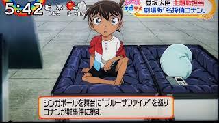 Oha!4 登坂広臣 主題歌担当 劇場版「名探偵コナン」