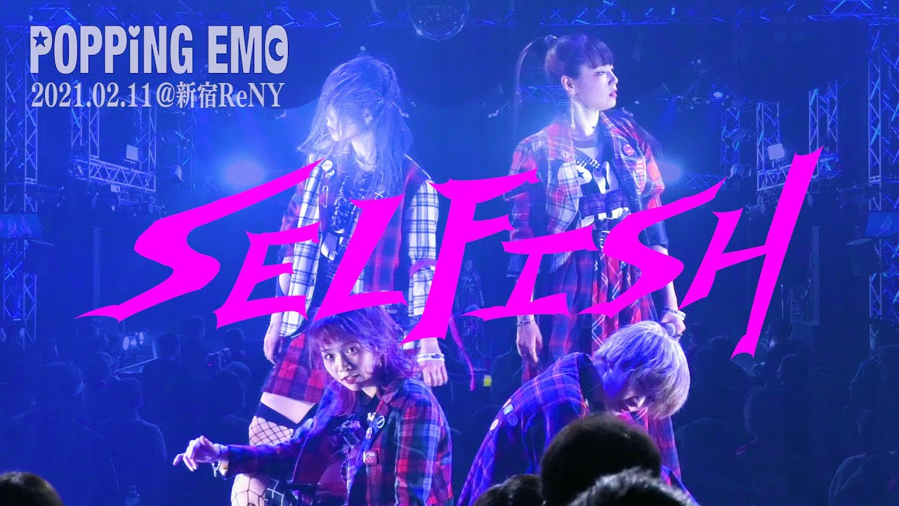 POPPiNG EMO – SELFISH [live @ 新宿ReNY]
