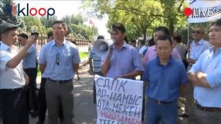 Митинг против повышения цен на газ