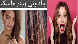 Hair mask for split and magical hair mask for split end split end remove magical hair mask