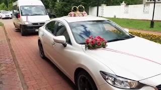 Свадьбы авуст сентябрь