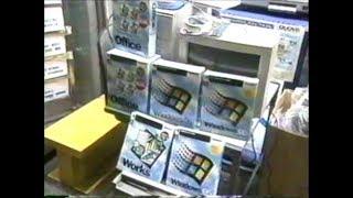 1995年 Windows95発売