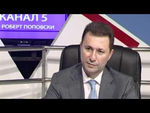 x 0 25 06 2012 NIKOLA GRUEVSKI