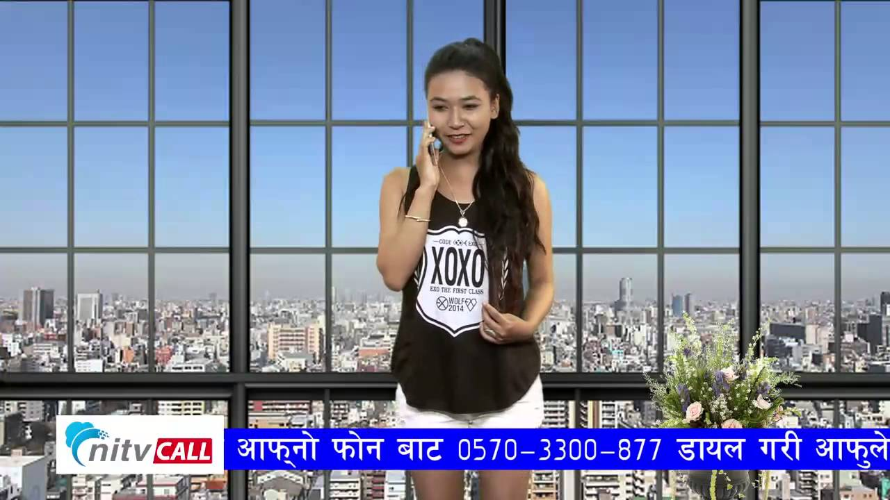 International Call Japan 5