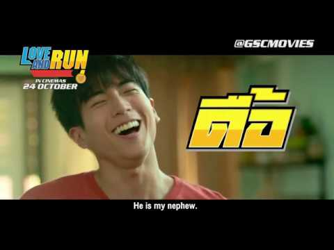 LOVE AND RUN (Official Trailer) - In Cinemas 24 October 2019
