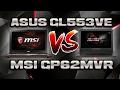 #32 Beli ASUS GL553VE ATAU MSI GP62MVR