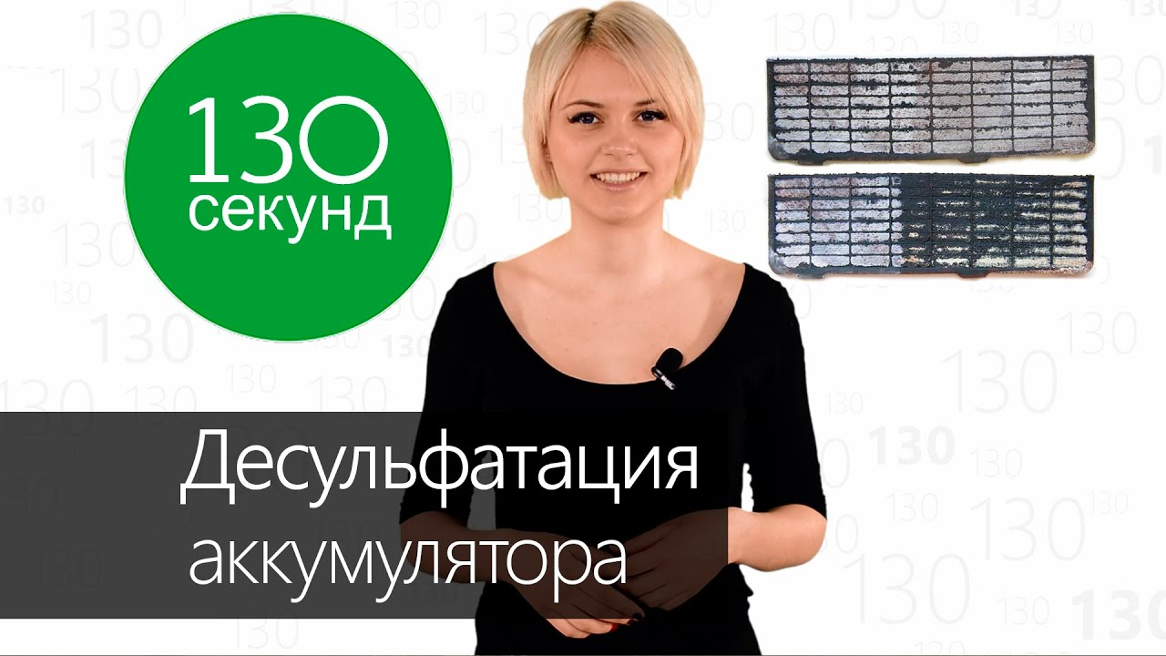Зубр аккумуляторы / Zubr АКБ - YouTube