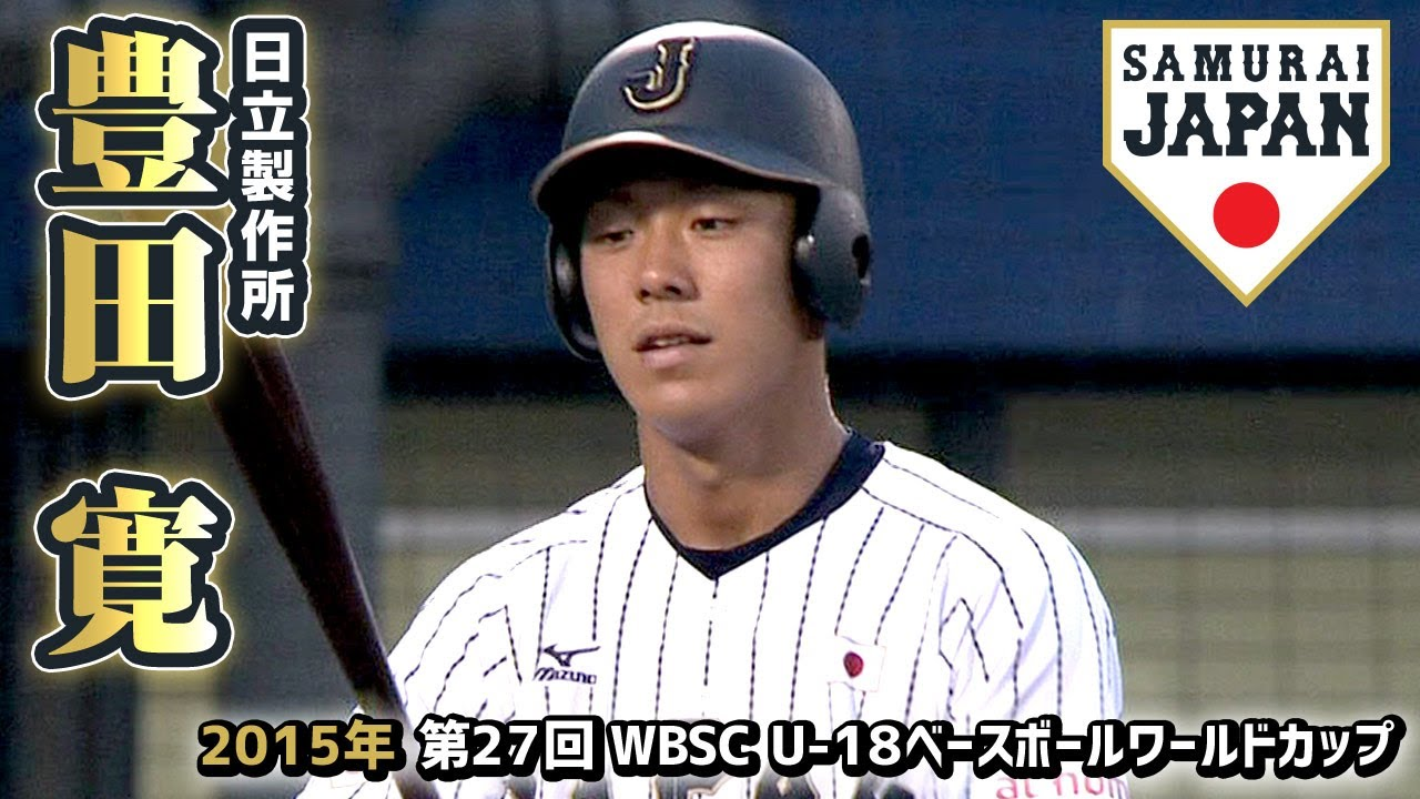 阪神タイガース6位 豊田寛/2021年プロ野球ドラフト会議