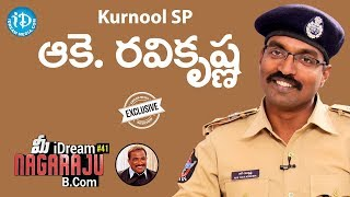 Kurnool SP Ake Ravi Krishna Exclusive Interview || మీ iDre…