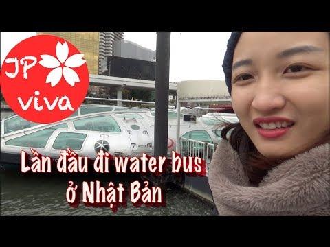[JP viva] Một ngày đi chơi ở Tokyo Phần 1 - Nhung được trải nghiệm water bus ⛴