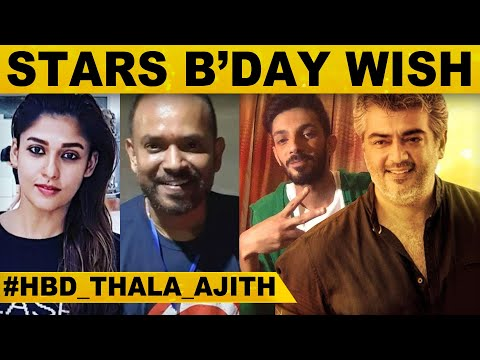 Stars And Celebrites Birthday Wishes To Thala Ajith..! | HBD Ajith | Latest Trending | Nayan | HD