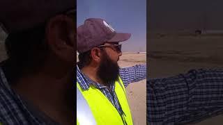 أعمال المساحة في الطرق (1)- تقديم احمد داوود