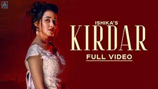 KIRDAR | Ishika | Full Song | Ar Deep | Aditya | Art Attack Records | Song | New Song 2019