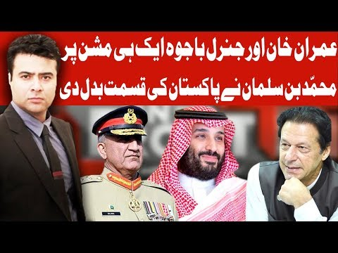 On The Front with Kamran Shahid | 18 February 2019 | Dunya News