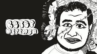 Oxxxymiron feat. Самариддин Раджабов - Ветер Перемен (2 раунд 17ib)
