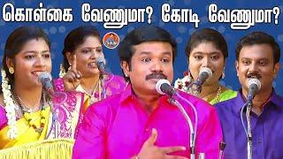 Madurai Muthu Pattimanram | Madurai Muthu Alaparai