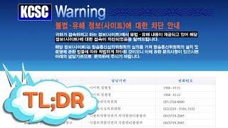Video Korea's Broken Internet Paradise download MP3, 3GP, MP4, WEBM, AVI, FLV Desember 2017