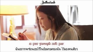 [Thai Karaoke & Thai sub] IU (아이유) - Peach (복숭아)