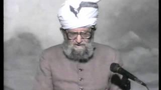 Urdu Dars Malfoozat #409, So Said Hazrat Mirza Ghulam Ahmad Qadiani(as), Islam Ahmadiyya