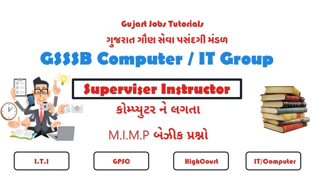 STD 10 Sanskrit Paper Solution | STD 10 Sanskrit Solved Paper | GSEB